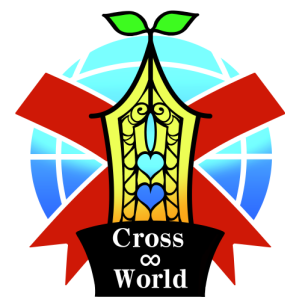 Cross Infinite World Logo