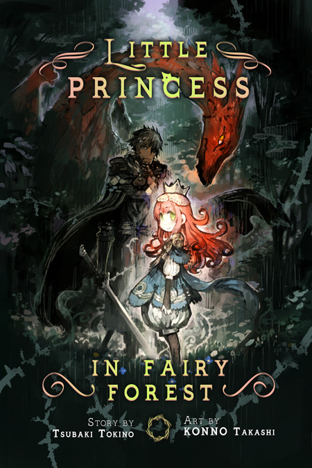 Little Princess in Fairy Forest Cover