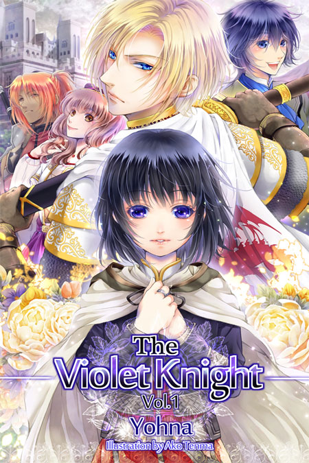 The Violet Knight Cover