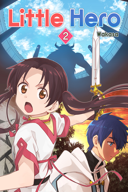 Little Hero Volume 2 Cover